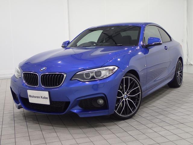 BMW 220iクーペ Mスポーツ MパフォーマンスAWクルコン