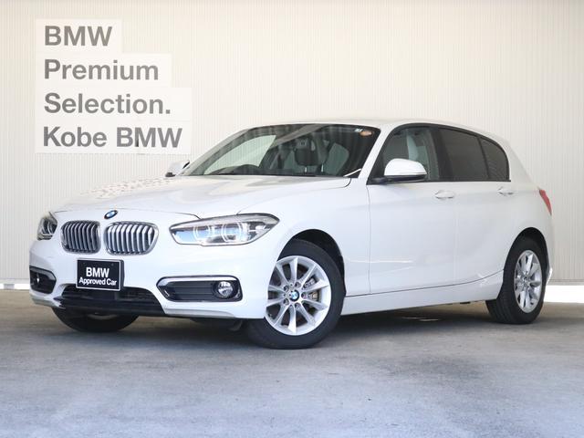 BMW 118d スタイルACC コンフォートP Dアシスト LED