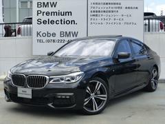 BMW740d xDrive Mスポーツ サンルーフ モカレザー