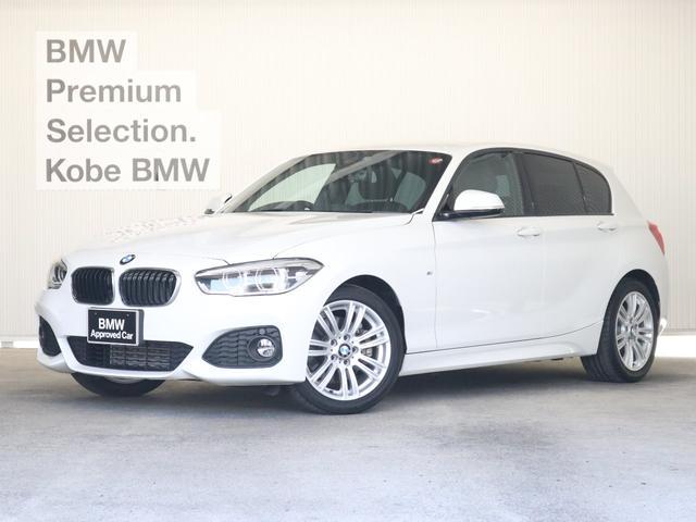 BMW 118d Mスポーツ Dアシスト LED クルコン 17AW