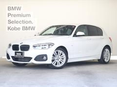 BMW118d Mスポーツ Dアシスト LED クルコン 17AW