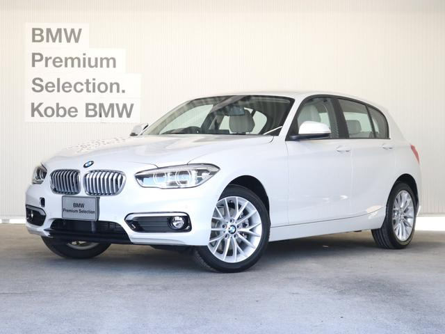 BMW 118d ファッショニスタ ACC 電動シート オイスター革