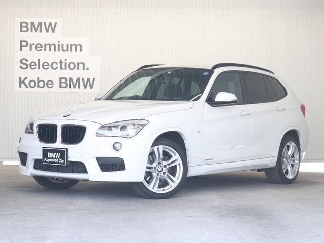 BMW sDrive 20i Mスポーツ ナビパッケージ Bカメラ