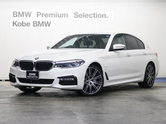 BMW 530e Mスポーツアイパフォーマンス OP20AW 黒革