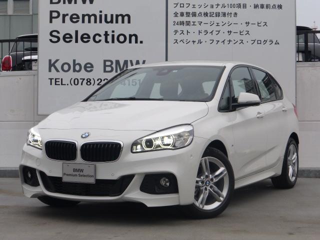 BMW 218iアクティブツアラー Mスポーツ 登録済未使用シートH
