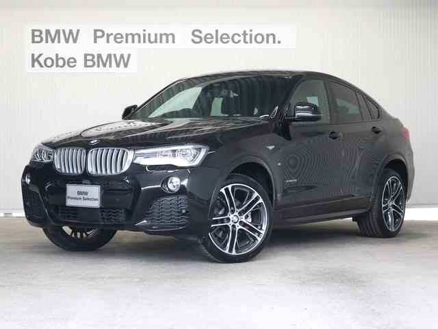X4(BMW)  中古車画像