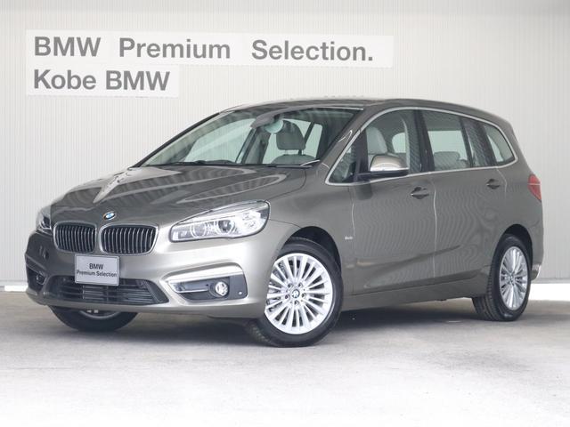 BMW 218iグランツアラー ラグジュアリー登録済未使用車ACC