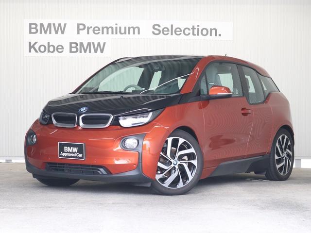 BMW レンジ・エクステンダー装備車ACC DアシストLED19AW