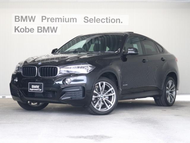 BMW xDrive 35i Mスポーツ SR液晶メーターPガラス