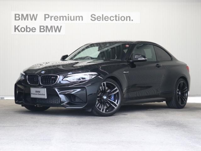 BMW ベースグレード後期LCI 黒革 シートH Bカメラ 19AW
