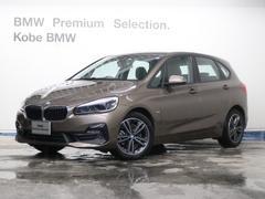 BMW218dアクティブツアラー スポーツ後期LCIモデル