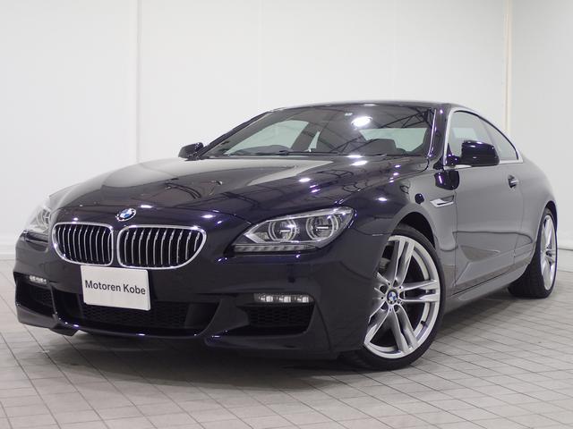 BMW 640iクーペ Mスポーツパッケージ OP20AW SR