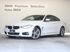 BMW435iクーペ MスポーツLED赤革DアシストACC19AW