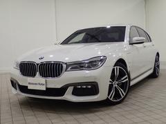BMW740eアイパフォーマンス Mスポーツ 20AW SR