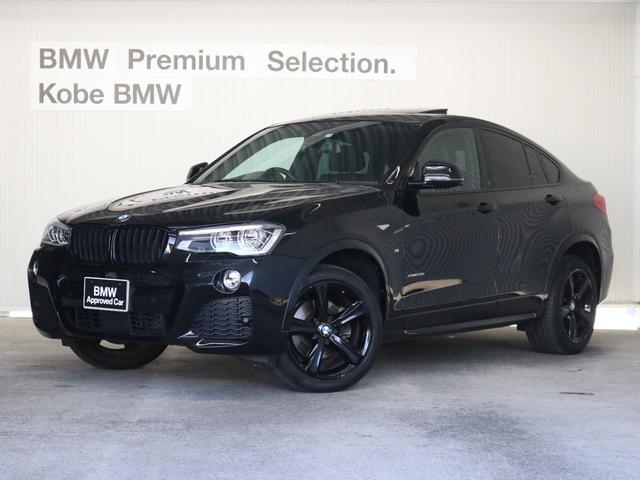 BMW ブラックアウト 107台限定車 ACC 1オーナー 黒レザー