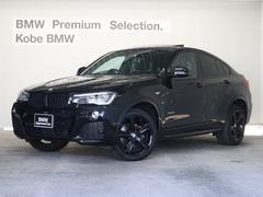 BMW X4ブラックアウト 107台限定車 ACC 1オーナー 黒レザー