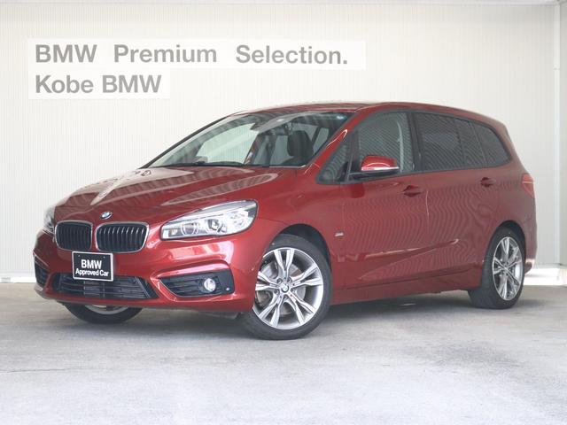 BMW 220iグランツアラー スポーツ HUD ACC 18AW
