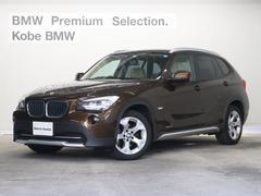 BMW X1sDrive 18i ハイラインPKG ベージュ革 純正ナビ
