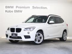 BMW X1sDrive 20i Mスポーツ 1オーナーナビ社外Bカメラ