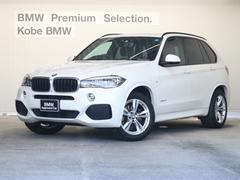 BMW X5xDrive 35d Mスポーツ セレクトP 茶革 ACC