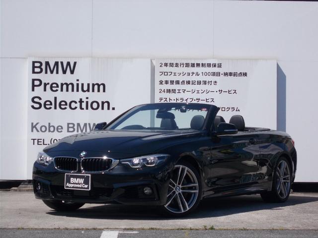 BMW 440iカブリオレ Mスポーツ黒革ACCハーマンDアシスト