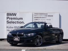 BMW440iカブリオレ Mスポーツ黒革ACCハーマンDアシスト