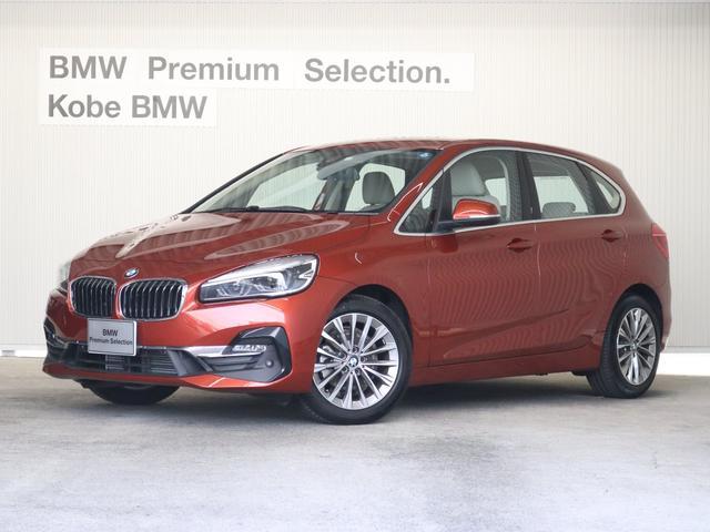 BMW 218dアクティブツアラー ラグジュアリー オイスター革