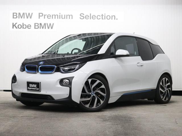 BMW レンジ・エクステンダー装備車 茶革 ACC Dアシスト
