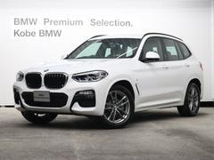 BMW X3xDrive 20d Mスポーツ Rシートアジャスト