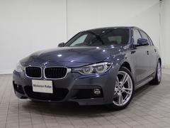 BMW320i Mスポーツ SR ACC LEDライト Dアシスト