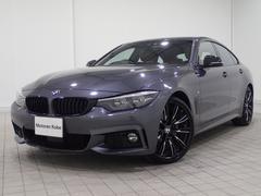 BMW420iグランクーペ MスポーツMパフォ20AW 茶革