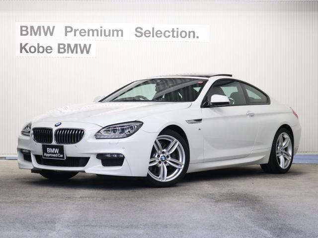 BMW 640iクーペ Mスポーツ SR 黒革 LED HUD
