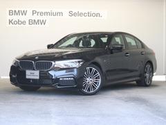 BMW523d Mスポーツ ACC LED タッチナビ