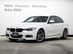 BMW320d Mスポーツ スタイルエッジ黒革ACC Dアシスト
