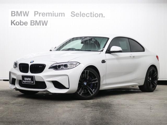 BMW ベースグレード 6速MT 1オーナー ハーマンカードン