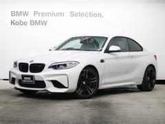BMW M2ベースグレード 6速MT 1オーナー ハーマンカードン