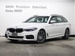 BMW523dツーリング Mスポーツ 弊社デモカー タッチナビ