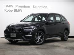 BMW X1xDrive 18d xライン 弊社デモカーACCシートH
