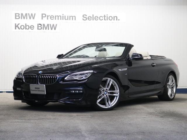 BMW 640iカブリオレ Mスポーツ 後期 白革 HUD 20AW