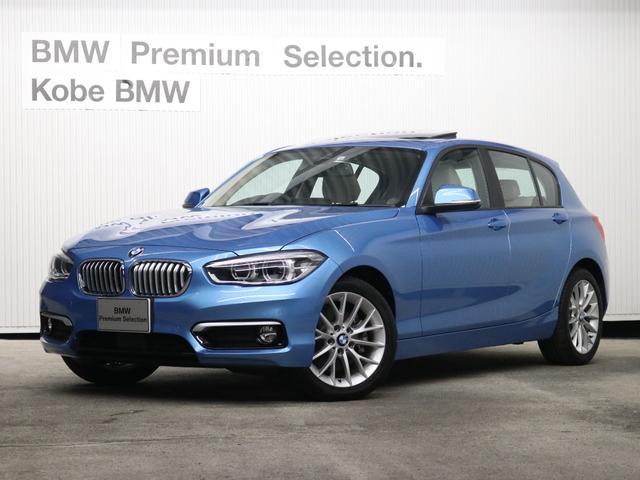 BMW 118d ファッショニスタ アップグレードP サンルーフ