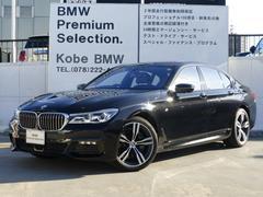 BMW740d xDrive Mスポーツ 弊社デモカー SR