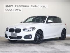 BMW118d Mスポーツ エディションシャドーアップグレード黒革