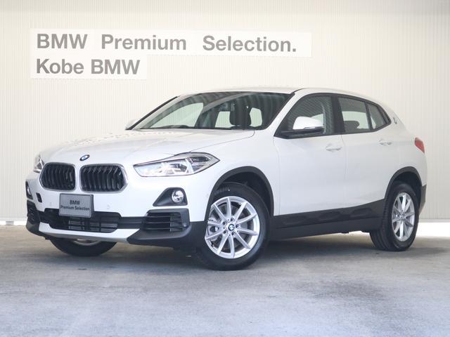 BMW xDrive 20i 弊社デモカー ACC HUD Pシート