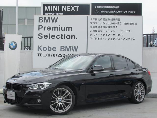 BMW 320i Mスポーツ SR OP19AW Bグリル シートH
