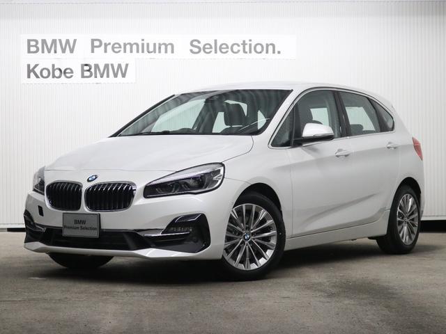 BMW 218dアクティブツアラー ラグジュアリーデモカーコンフォト