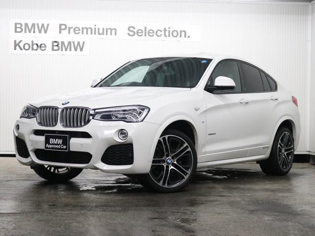 BMW xDrive 35i Mスポーツ黒革サンルーフLED20AW