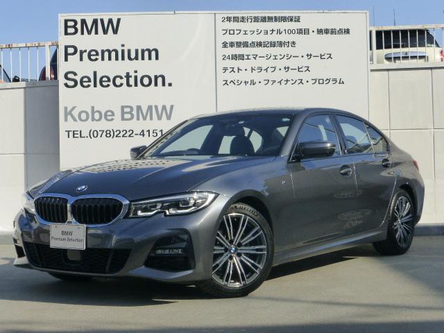 BMW 320iMスポーツACCコンフォートPKG電動トランクETC