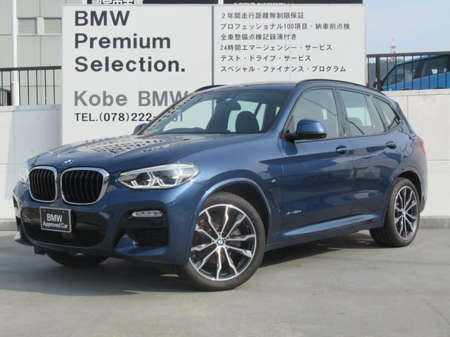 BMW xDrive 20d Mスポーツ20AW イノベーションP