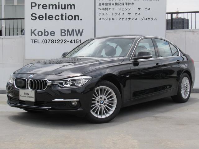 BMW 320dラグジュアリーACCドライブアシス黒革シートヒーター