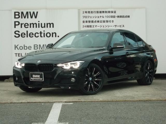 BMW 320dMスポーツエディションシャドー4本タイヤ新品20AW